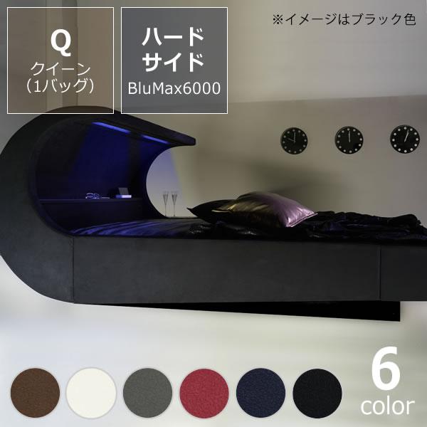 オーバーナイト ゼロ(レザー)〔ウォーターベッドハードサイド〕クイーンサイズ(1バッグ)BluMax6000【ウォーターワールド/WATER WORLD】※代引き不可 ドリームベッド dream bed