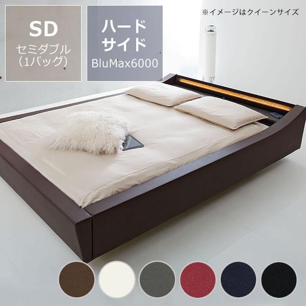 モーニングフラワー4(レザー)ハードサイド セミダブルサイズ(1バッグ)BluMax6000 ※代引き不可【ウォーターワールド/WATER WORLD】ドリームベッド dream bed