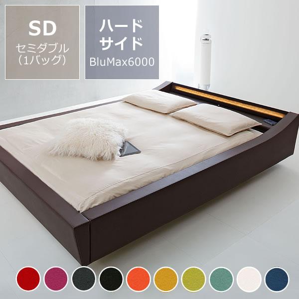 モーニングフラワー4(スエード調)ハードサイド セミダブルサイズ(1バッグ)BluMax6000 ※代引き不可【ウォーターワールド/WATER WORLD】ドリームベッド dream bed