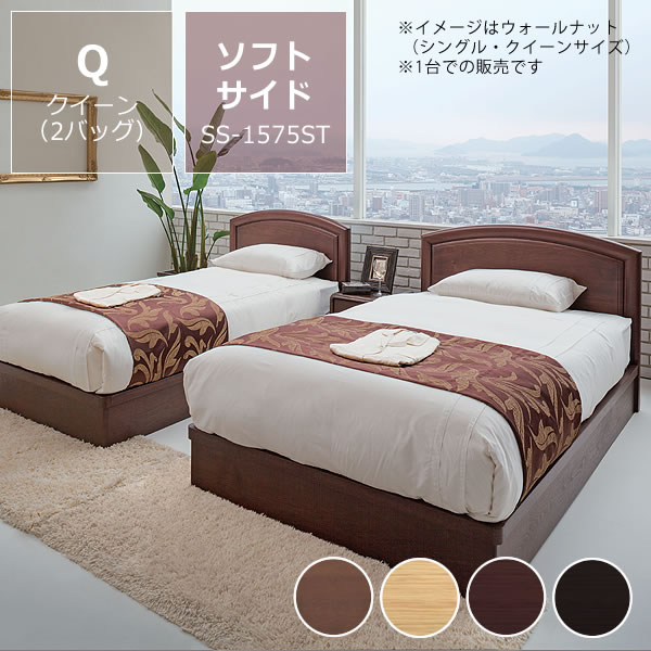 ウォータースピリッツ01ソフトサイド クイーンサイズ(2バッグ)BODYTONE-SS1575ST ※代引き不可【ウォーターワールド/WATER WORLD】ドリームベッド dream bed
