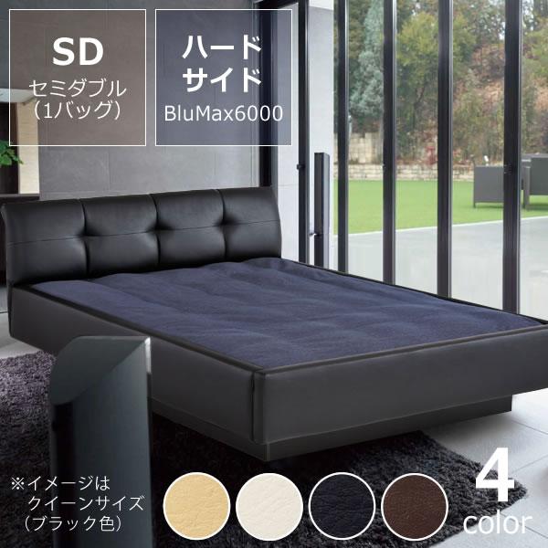 特価フレームウォーターベッドハードサイド セミダブルサイズ(1バッグ)BluMax6000 ※代引き不可【ウォーターワールド/WATER WORLD】ドリームベッド dream bed
