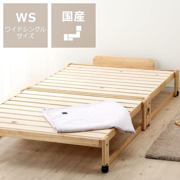 出し入れ簡単!折り畳みが驚くほど軽くてスムーズな木製折りたたみベッドワイドシングル ロータイプ