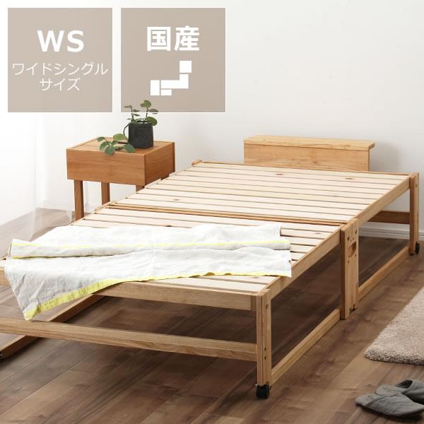 出し入れ簡単!折り畳みが驚くほど軽くてスムーズな木製折りたたみベッドワイドシングル ハイタイプ