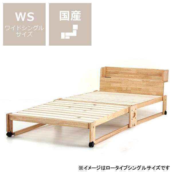 出し入れ簡単!折り畳みが驚くほど軽くてスムーズな木製折りたたみベッドワイドシングル ハイタイプ+専用棚セット