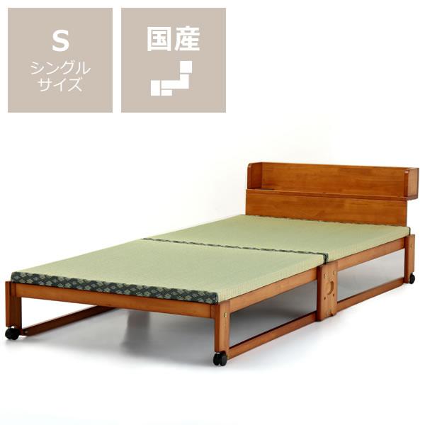 出し入れ簡単!折り畳みが驚くほど軽くてスムーズな木製折りたたみベッド畳ベッド シングル ロータイプ+専用棚セット
