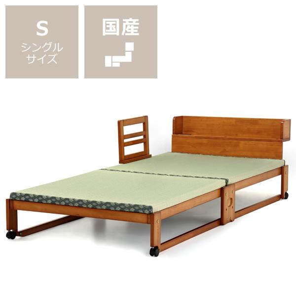 出し入れ簡単!折り畳みが驚くほど軽くてスムーズな木製折りたたみベッド畳ベッド シングル ロータイプ+専用棚・手すりセット