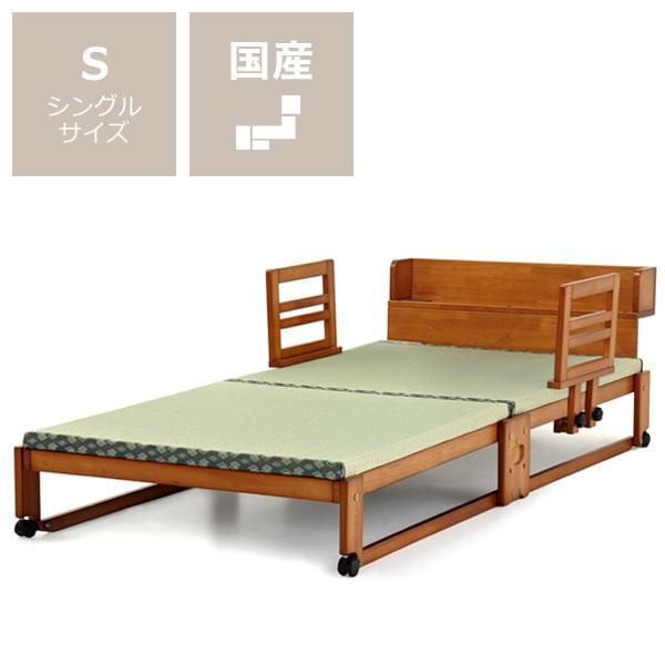 出し入れ簡単!折り畳みが驚くほど軽くてスムーズな木製折りたたみベッド畳ベッド シングル ロータイプ+専用棚・手すり2枚セット
