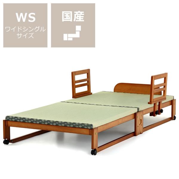 出し入れ簡単!折り畳みが驚くほど軽くてスムーズな木製折りたたみベッド畳ベッド ワイドシングル ロータイプ+専用手すり2枚セット