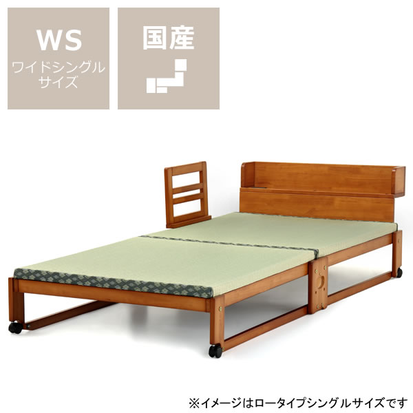 出し入れ簡単!折り畳みが驚くほど軽くてスムーズな木製折りたたみベッド畳ベッド ワイドシングル ロータイプ+専用棚・手すりセット