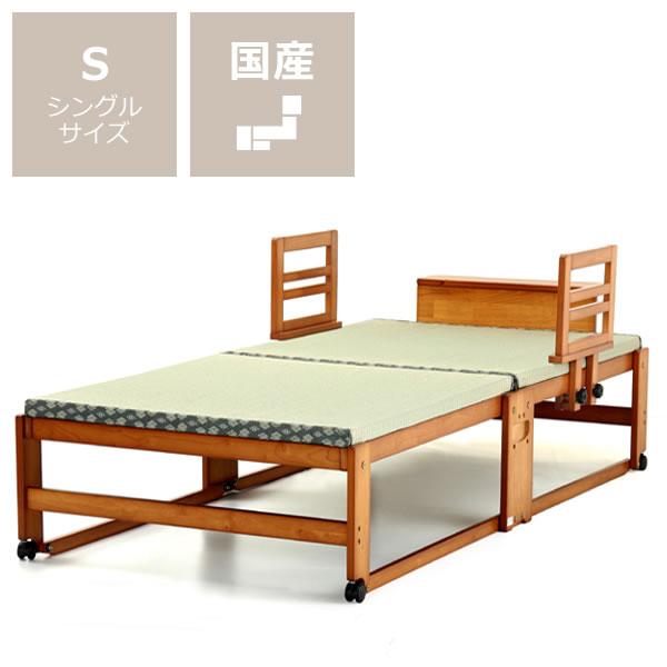 出し入れ簡単!折り畳みが驚くほど軽くてスムーズな木製折りたたみベッド畳ベッド シングル ハイタイプ+専用手すり2枚セット