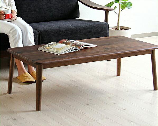 ウォールナットの質感が贅沢なリビングテーブル 120cm幅
