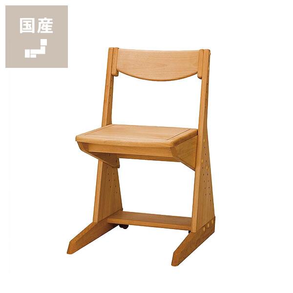 木のぬくもりがあり低い机でも使えるチェア学習椅子・学習チェア