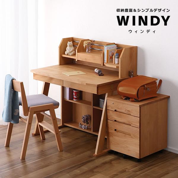 直線を活かしたシャープさが魅力すっきりデザインの学習机3点セット(デスク+ロー上棚+ワゴン) 100cm幅