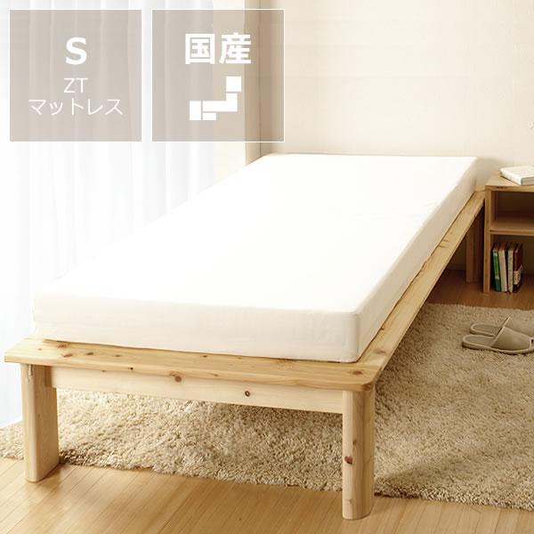 ひのき100%でがっしりした木製すのこベッドシングルサイズ心地良い硬さのZTマット付 ※代引き不可