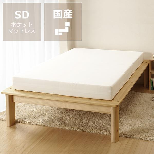 ひのき100%でがっしりした木製すのこベッドセミダブルサイズポケットコイルマット付