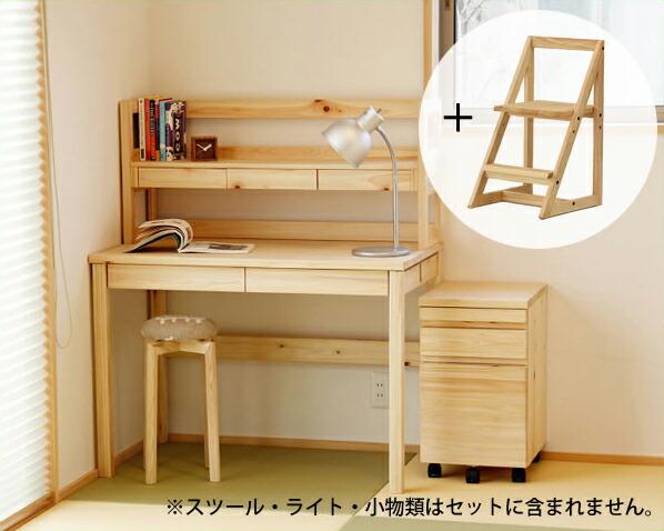 学習机 4点セット 勉強机 学習デスクデスクMサイズ(100cm幅)+上棚+ワゴン+チェア