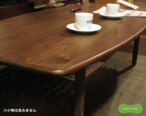 北欧風の温かみを感じる木製リビングテーブルウォールナット【ローテーブル】【センターテーブル】