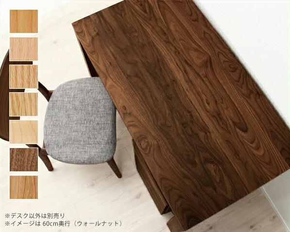 【レグナテック】【リーヴス】天然木の温もりたっぷり木製デスク・学習机 110cm幅※キャンセル不可