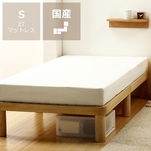 広島の家具職人が手づくり角丸 すのこベッド(桐材)シングルサイズ(ヘッドレス)心地良い硬さのZTマット付 ホームカミング Homecoming NB02※代引き不可