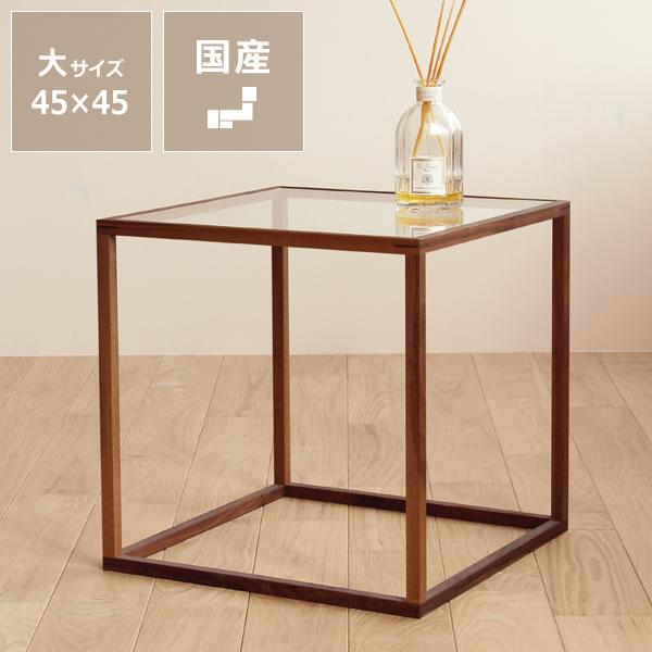 無垢材で作ったネストテーブル大サイズ【北欧スタイル・木製】
