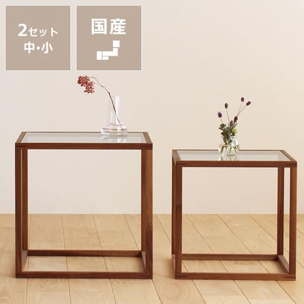 無垢材で作ったネストテーブル中・小2点セット【北欧スタイル・木製】