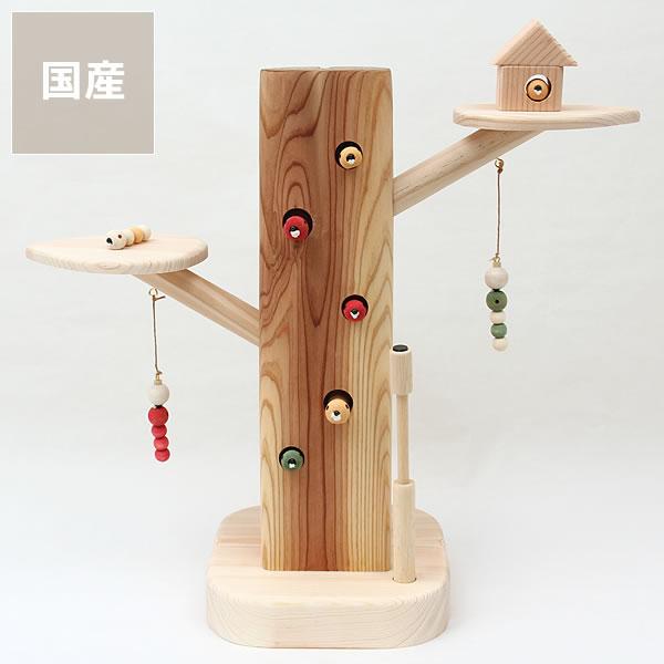夢工房ももたろう木のおもちゃ ひっつきむしの木(小)(引っ付き虫 ひっつき虫)