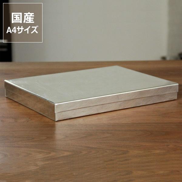 SyuRo(シュロ)ブリキ角缶 A4サイズ(1個)