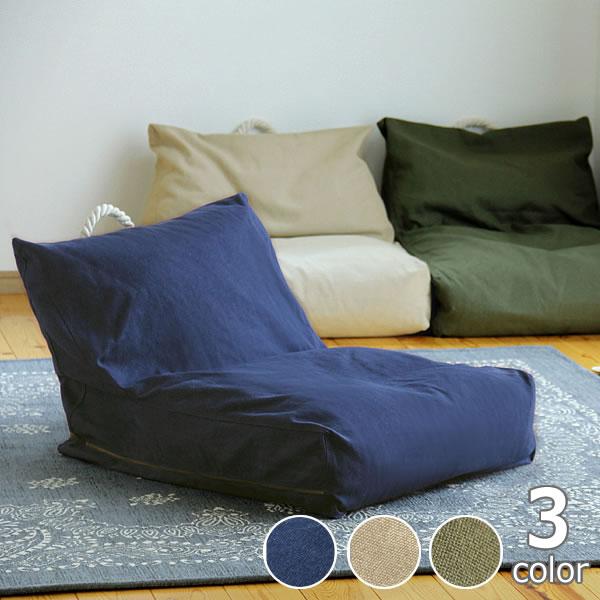 SIKAK (シカク)SHP 座椅子ビーズクッション