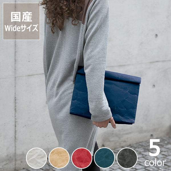 感謝価格 国産 特殊な和紙で作られた軽くて風合いの良いバッグ SIWA シワ Wide紙袋 軽量 デザイナー:深澤直人 1年保証 クラッチバッグ