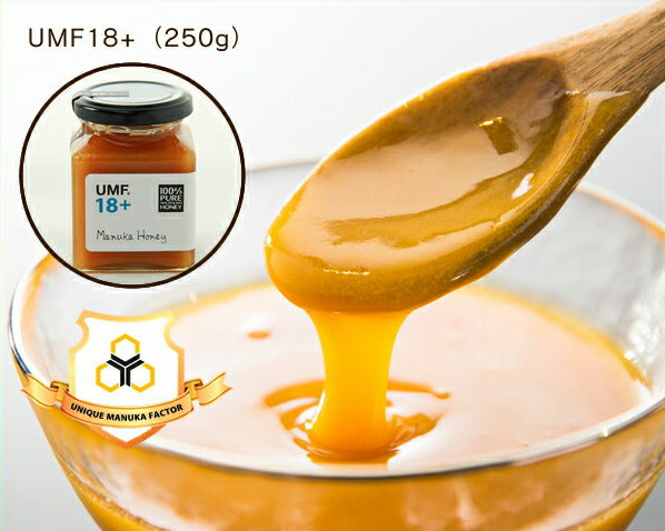 HONEY MARKS(ハニーマークス)マヌカハニー UMF18プラス(250g)ギフトバック付きはちみつ ハチミツ 蜂蜜 健康 殺菌 殺菌効果 マヌカ