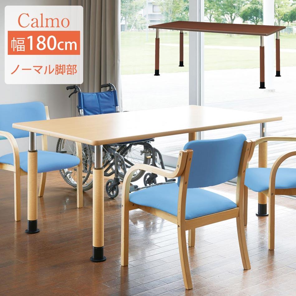 昇降式テーブル(幅160cm) 福祉テーブル ミーティングテーブル 会議机 アジャスター付 長机 テーブル 1800 マーニャ テレワーク ワークデスク 在宅