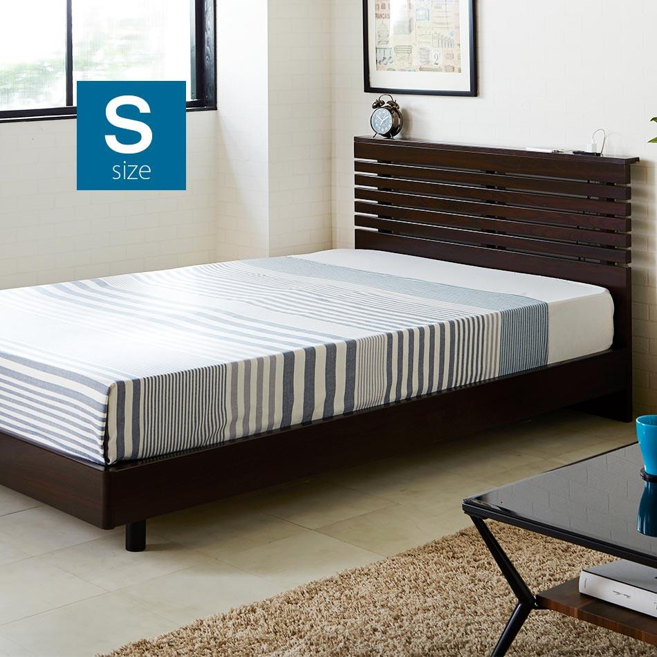すのこベッド シングル ベッド コンセント付 crush シンプル シングルベッド モダン モダンシンプル 大人 ブラウン ダブルコンセント【代金引換不可】