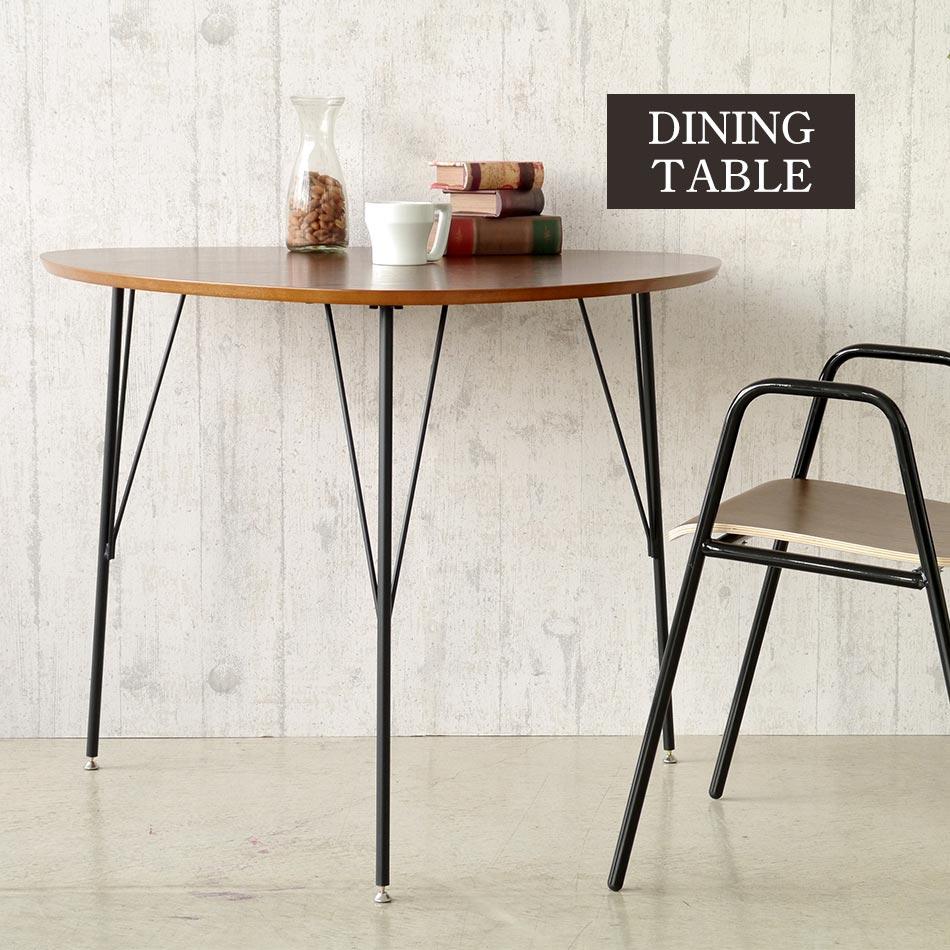 【送料無料】デザイナーズ DT-COLINA ダイニングテーブル【テーブルのみ】【木製】【カフェ】【リビングテーブル】【ガルト】【キッチン】【丸テーブル】【デザイン家具】