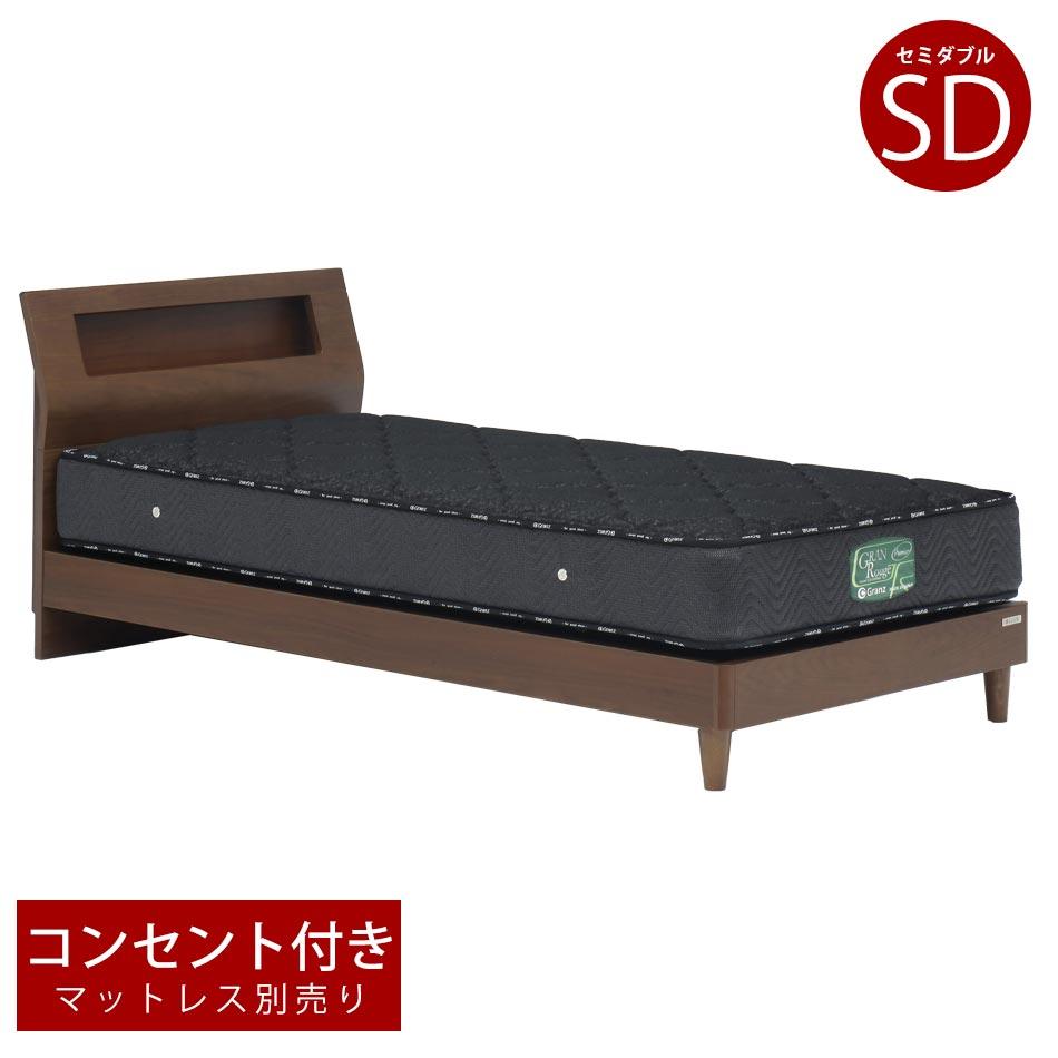 ベッド ベット セミダブルベッドフレーム 収納キャビネット 脚付き 宮付き 棚 コンセント付き デザインベッド モダン