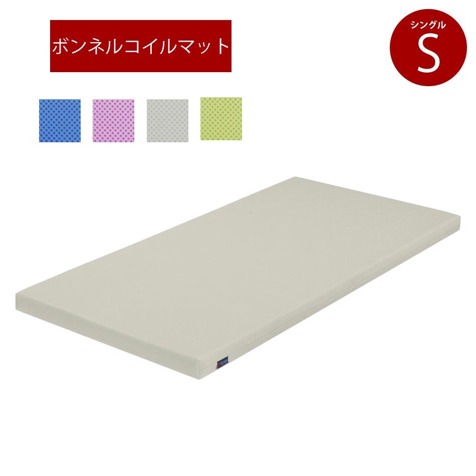 マットレス シングル ボンネルコイル スリムサイズマットレス 10cm厚 シングルマットレス ロフトベッド 二段ベッド向け