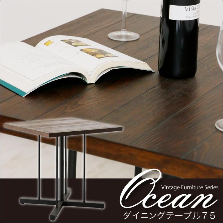 テーブル ダイニングテーブル単体 幅75 アイアン インダストリアル ヴィンテージ レトロ テーブル幅75 パイン クラシック カフェ風 スチール脚 おしゃれ 金属 木製 食卓テーブル 北欧 モダン 合皮 通販