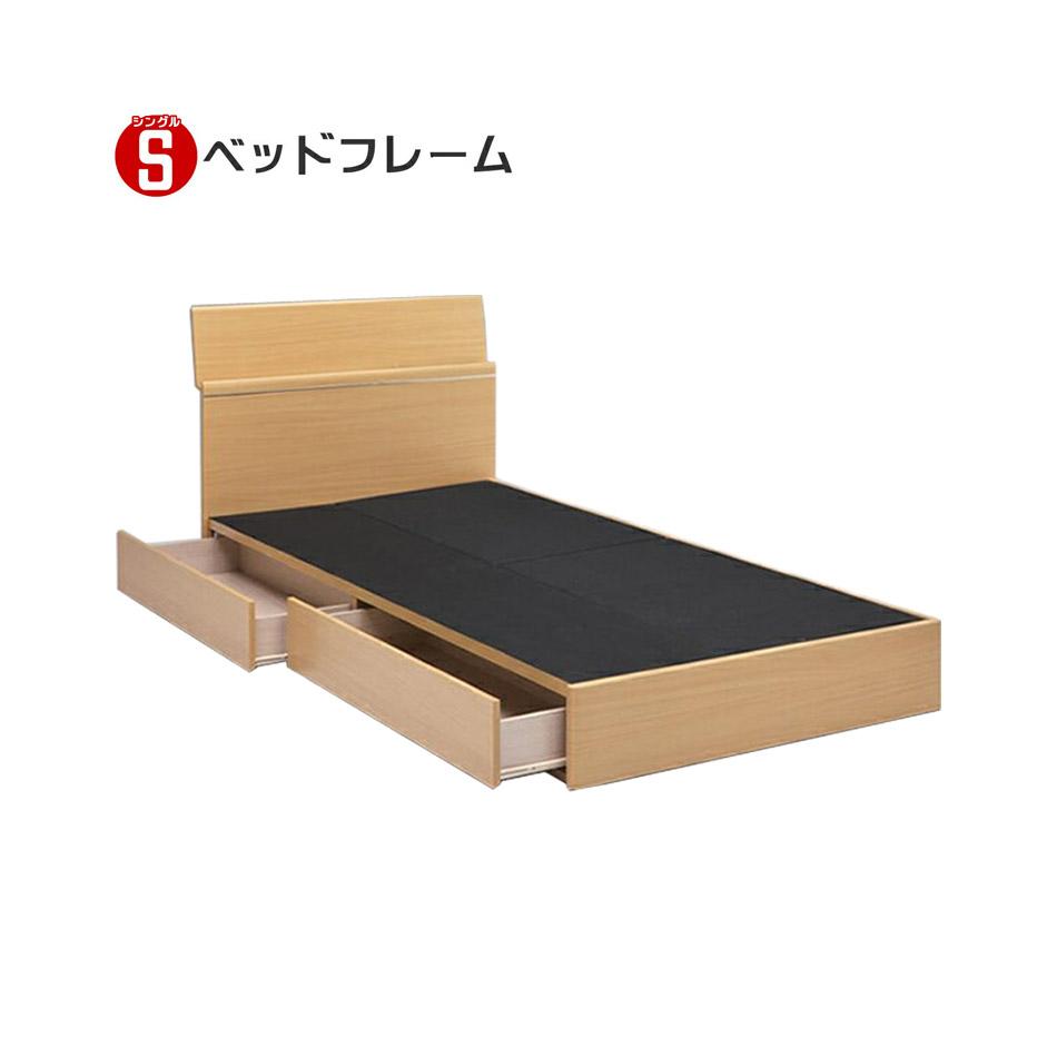 【最大5000円OFFクーポン配布中】ベッド シングル シングルベッド ベッドフレーム 木製ベッド フレーム 木製 北欧 シンプル おしゃれ ナチュラル ブラウン ベッド フレームのみ グレイス シングル マットレス無し LED付