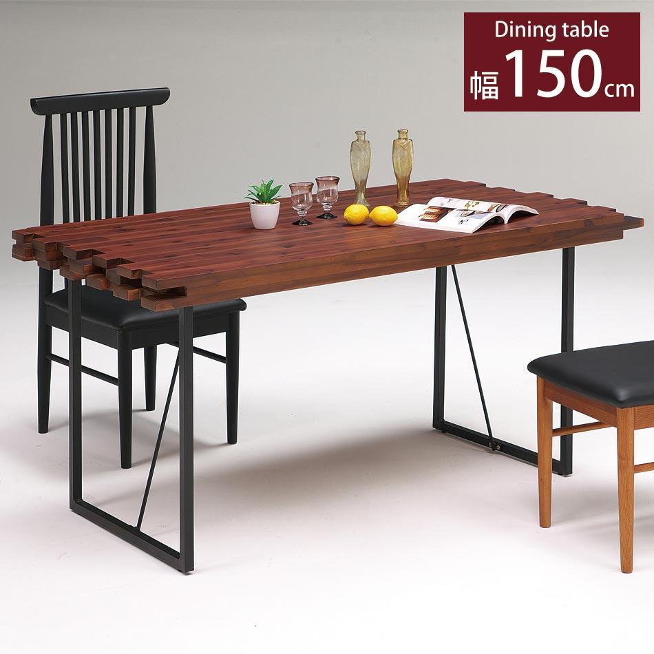 ☆アフターセール!対象商品☆ログナチュル 150ダイニングテーブル