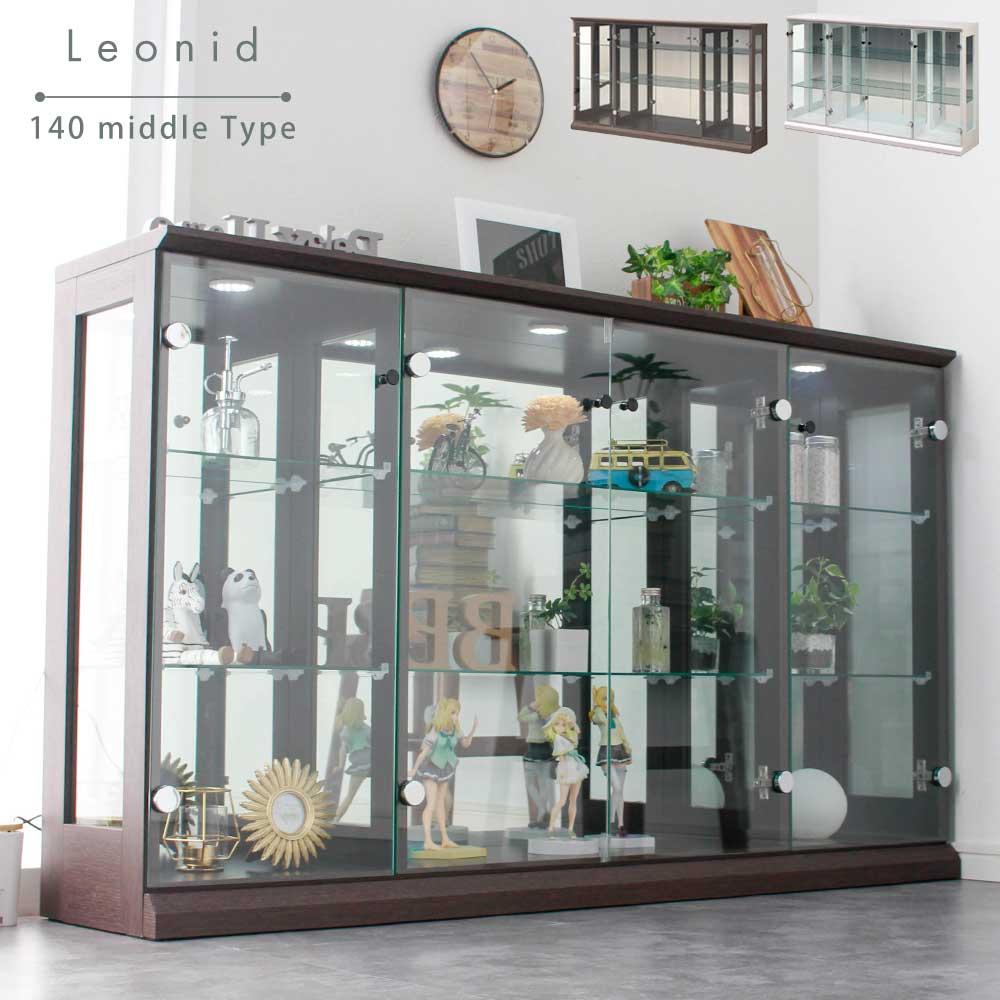コレクションケース 横長 ガラス 幅139cm 奥行31cm 高さ83cm 完成品 リビングボード コレクションラック 飾棚 収納 ガラス フィギュア