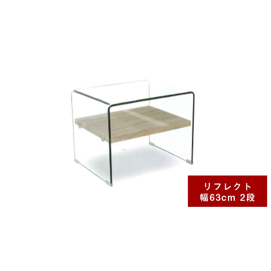 クリアガラステーブル センターテーブル ローテーブル 幅63cm 収納 強化ガラス 北欧 リビングテーブル 木製棚 モダン おしゃれ シンプル レトロ ミッドセンチュリー クリア 座卓 送料無料 リフレクト