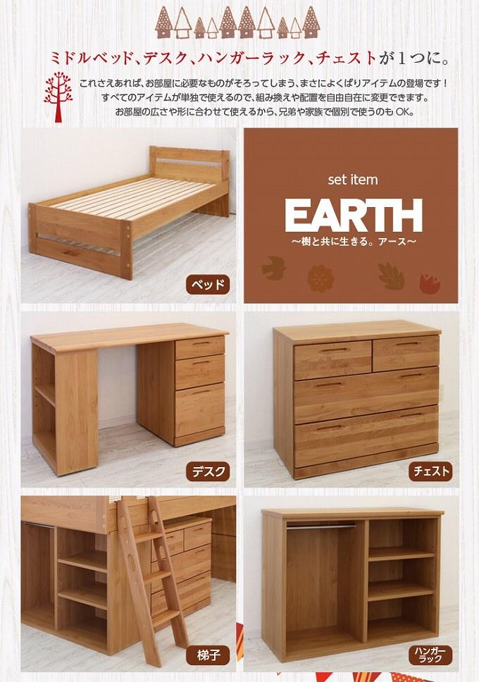 Moon Dog Original Stick Stuck To The Domestic System Bed Desk Scandinavian Quality Strengths