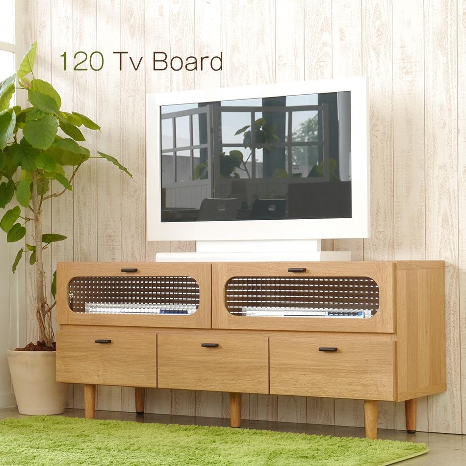 【送料無料】デザイナーズ家具 POOL 120幅ローボード テレビ台 テレビボード TV台 TVボード ガルト 北欧風 リビング ローボード リビング収納 食卓 高品質