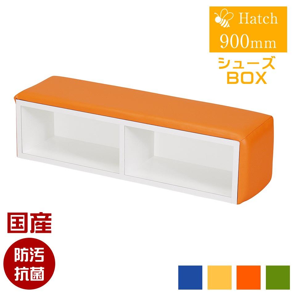 キッズガーデンセット用 シューズボックス 靴箱 国産 日本製 キッズシューズボックス パーク