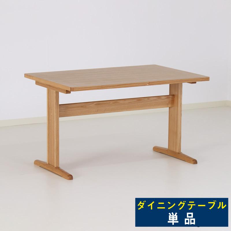 リビングテーブル ダイニングテーブル 単品 幅120cm 木製ダイニングテーブル 幅120cm 食卓テーブル おしゃれ