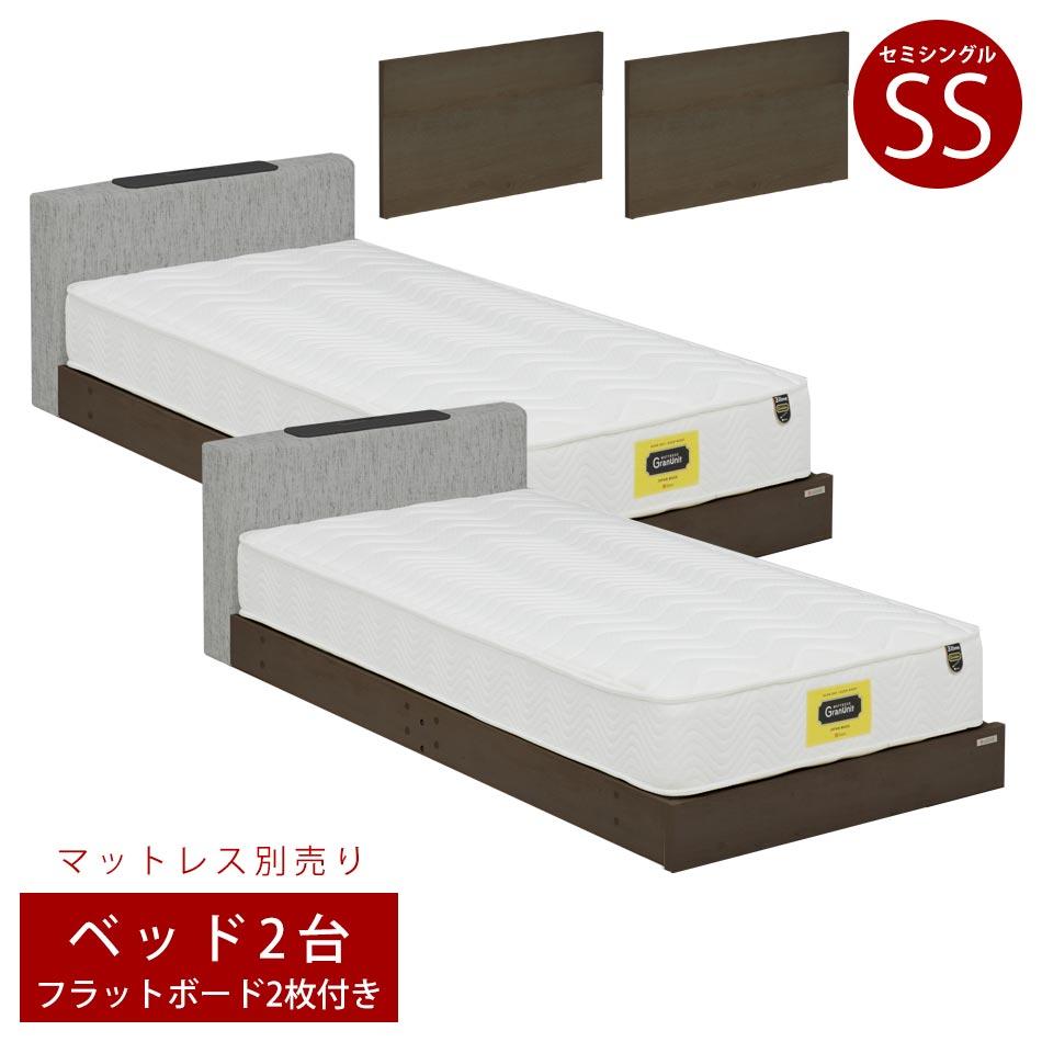 ツインベッド クイーンサイズ セミシングルベッド2台セット 棚キャビネット2個セット 親子ベッド 大人用 子供用 ツインベット 組み換えベッド