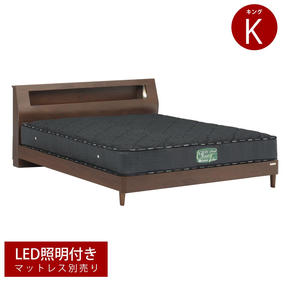 ベッド ベット キングベッドフレーム 収納キャビネット 脚付き 宮付き 大容量 LEDライト付き 照明 棚 コンセント付き