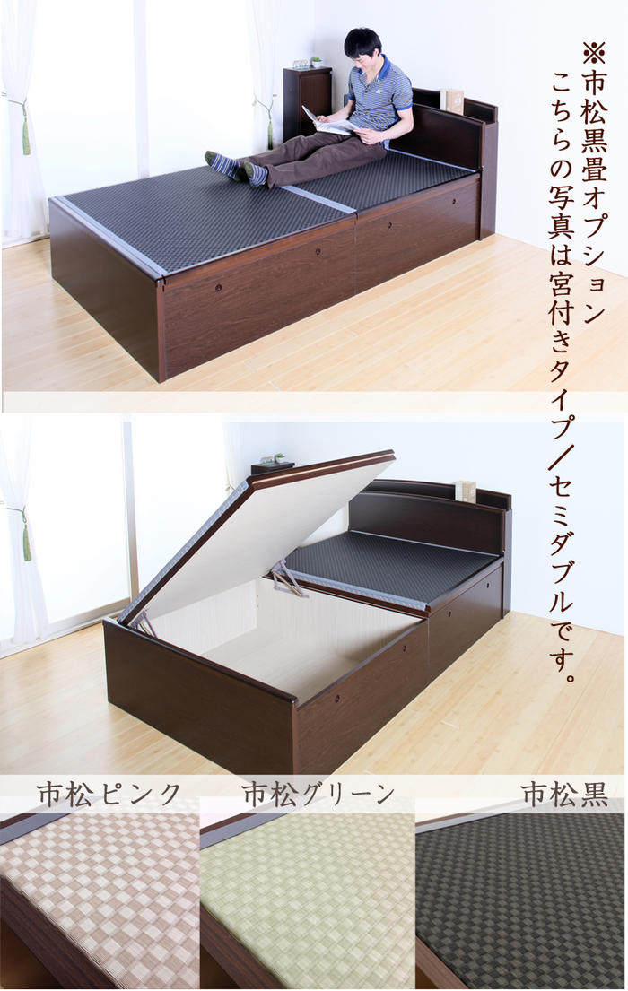 mass storage a400m tatami bed headless single super long mass storage bed tatami bed tatami - Tatami Bed