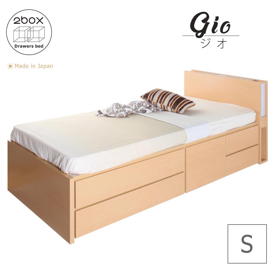 クーポン 配達日指定可能 チェストベッド シングルベッド 収納ベッド シングル ベッド 日本製 スライドレール付き コンセント 大容量 フレームのみ 幅98cm ジオ #14 選べる引出
