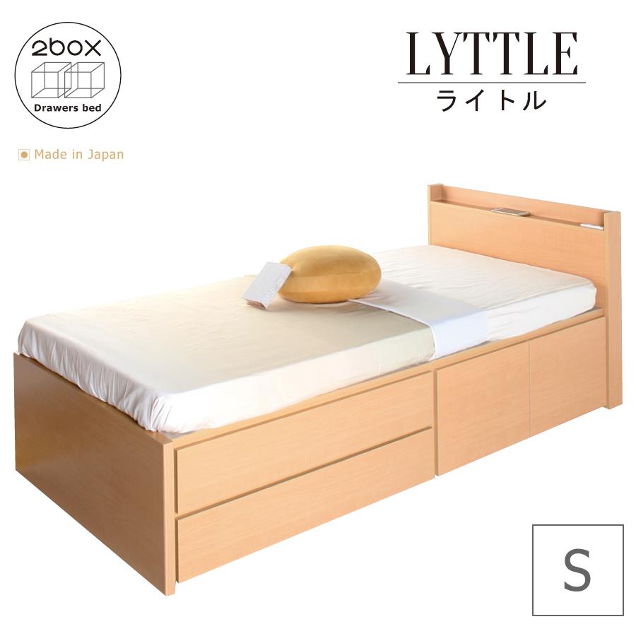 ベッド シングル 日本製 シングルベッド収納付き 収納ベッド スライドレール付きコンセント 大容量シングルフレームのみ 幅98cmライトル #14 選べる引出