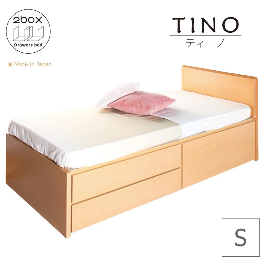 ベッド シングル 日本製 シングルベッド収納付き 収納ベッド スライドレール付き大容量 フレームのみ 幅98cmティーノ #14 選べる引出